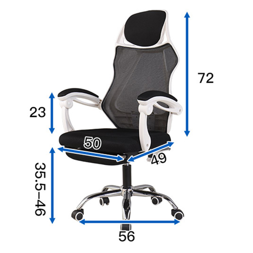 Ergonomic Swivel Mesh Chair with Stealth Legrest Image 18