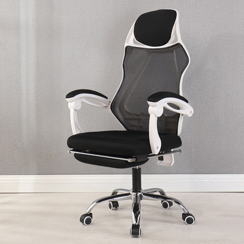 Ergonomic Swivel Mesh Chair with Stealth Legrest