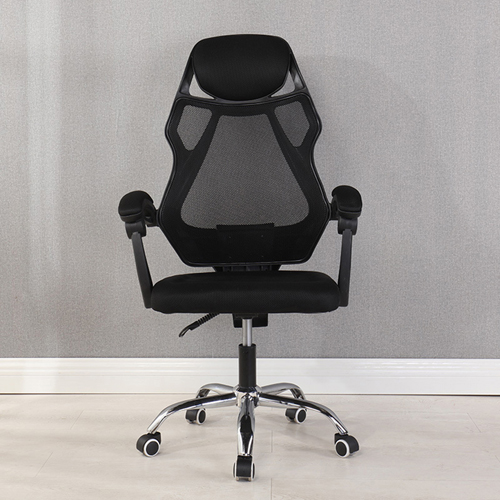 Ergonomic Swivel Mesh Chair with Stealth Legrest Image 2
