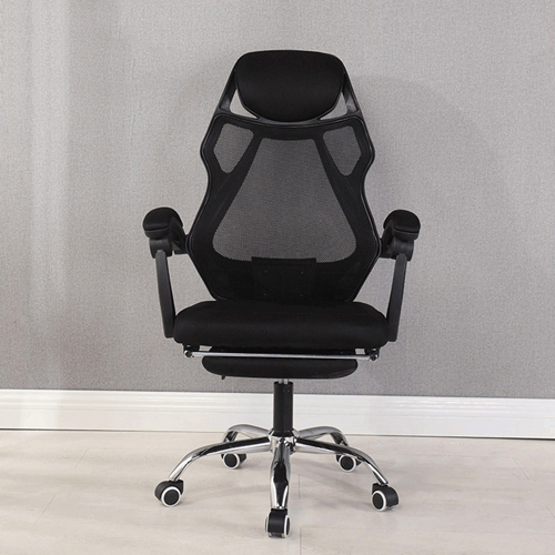 Ergonomic Swivel Mesh Chair with Stealth Legrest Image 6