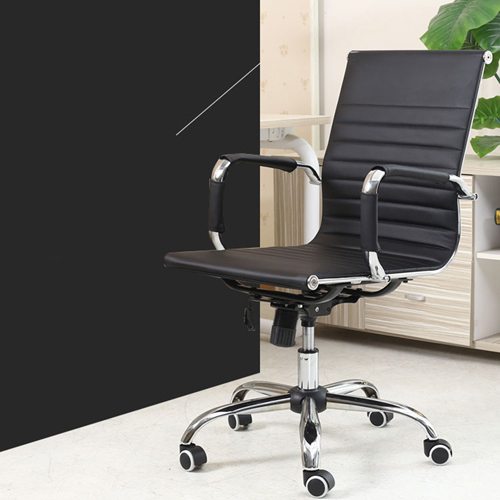Ripple Leather Office Chair Image 1