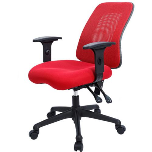Flash Medium Back Mesh Office Chair