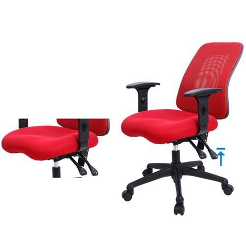 Flash Medium Back Mesh Office Chair Image 5