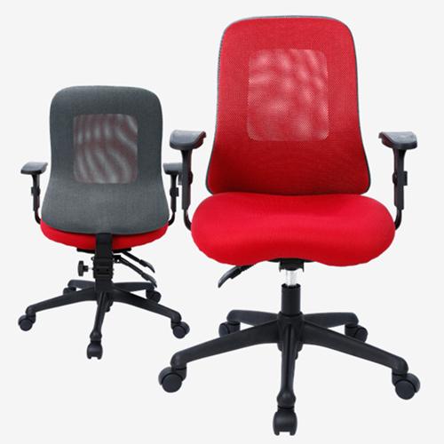Flash Medium Back Mesh Office Chair Image 6