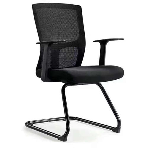 Radar Mesh Back Guest Chair