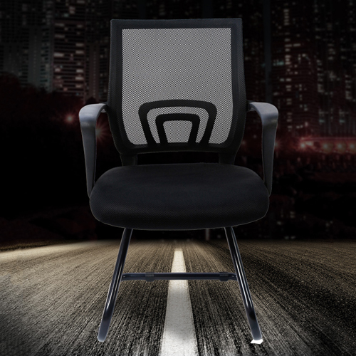 Radar Mesh Back Guest Chair Image 6