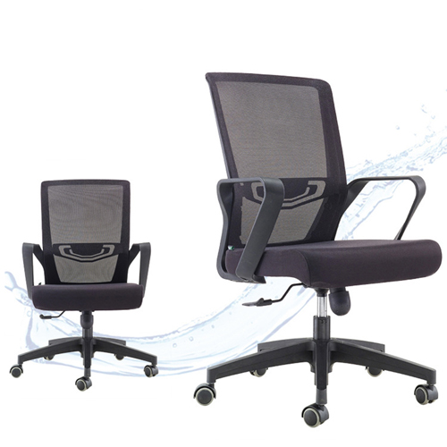 Arc Shaped Office Mesh Chair Image 1
