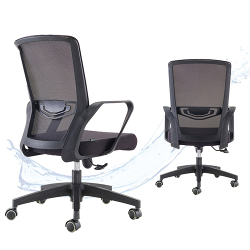 Arc Shaped Office Mesh Chair Image 2