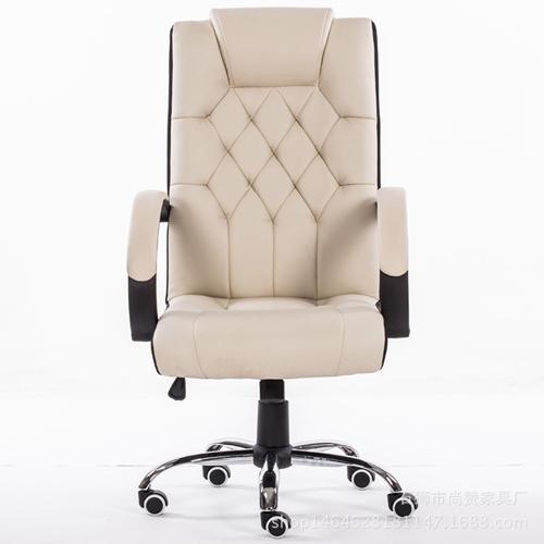 Executive S Line Swivel Chair Image 1