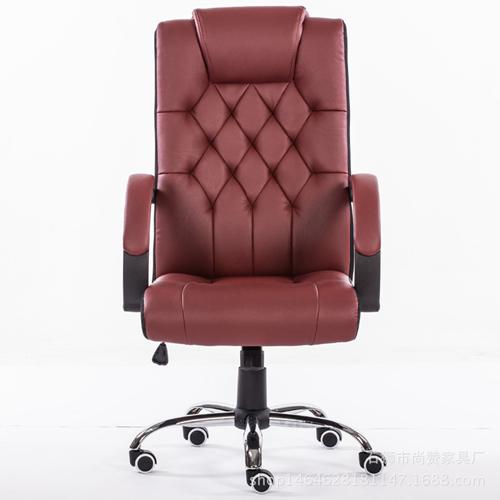 Executive S Line Swivel Chair Image 3