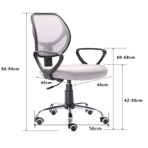 Durable Mesh Rotating Lift Chair Image 10