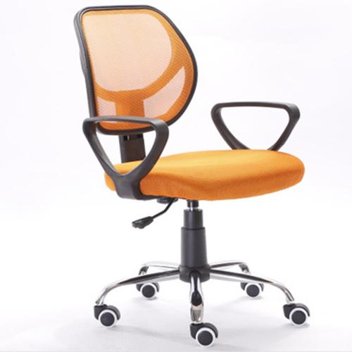 Durable Mesh Rotating Lift Chair