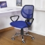 Durable Mesh Rotating Lift Chair Image 7