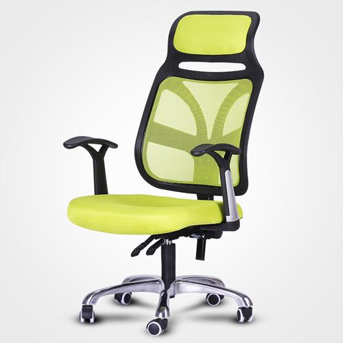 Designer Mesh High Back Office Chair with Headrest