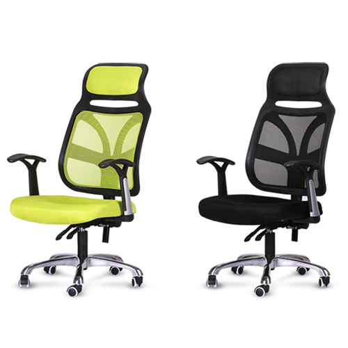 Designer Mesh High Back Office Chair with Headrest Image 6