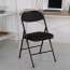 Alara Folding Chair with Padded Seat