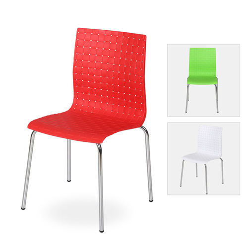 Woven Design Plastic Chair
