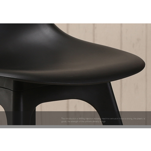 Molded Plastic Seat Shell Chair Image 9