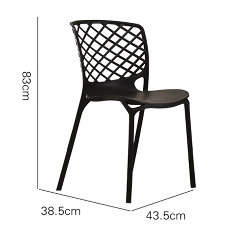 Pearlescent Perforated Back Chair Image 19