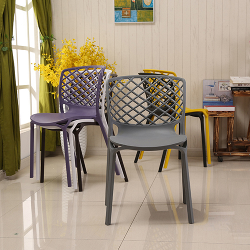Pearlescent Perforated Back Chair