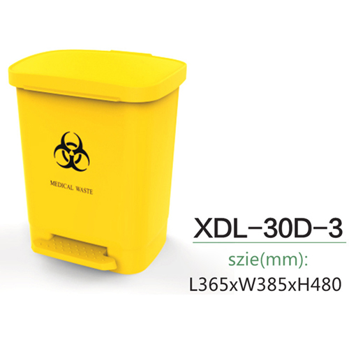Rectangular Step-On Medical Trash With Lid Image 9