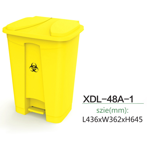 Rectangular Step-On Medical Trash With Lid Image 10