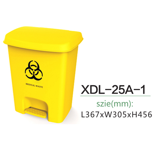 Rectangular Step-On Medical Trash With Lid Image 8