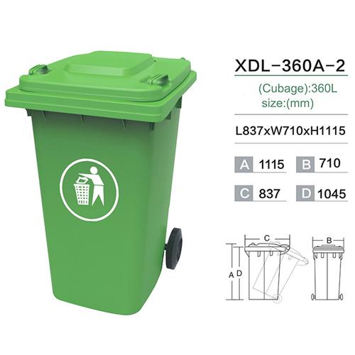 Dozze 360L Wheelie Waste Bin Image 3