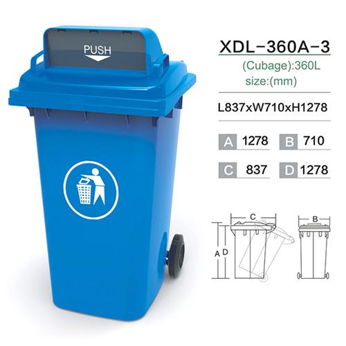 Dozze 360L Wheelie Waste Bin Image 4
