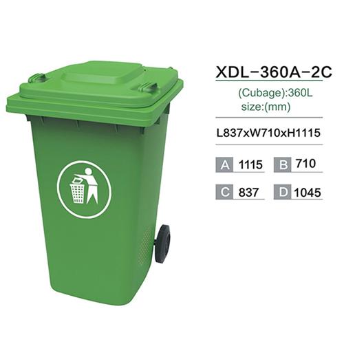 Dozze 360L Wheelie Waste Bin Image 5