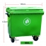 Lama Four Wheels Garbage Container Image 18