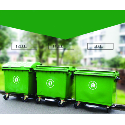 Lama Four Wheels Garbage Container Image 4