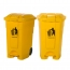 Valreda Two Wheels Pedal Dustbin