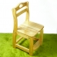 Kindergarten Wooden Small Chair Image 3