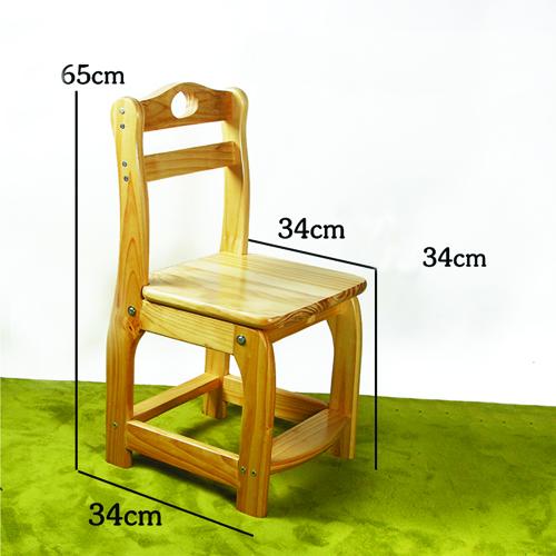 Kindergarten Wooden Small Chair Image 6