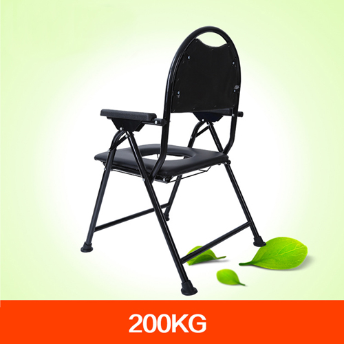 Cryo Stainless Steel Folded Toilet Chair