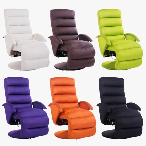Modern Minimalist Recliner Chair Image 9