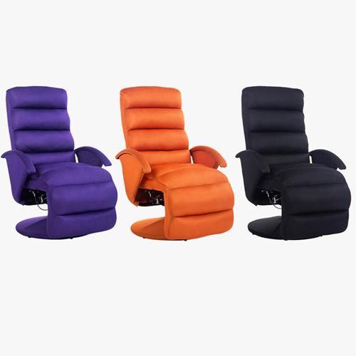 Modern Minimalist Recliner Chair Image 1