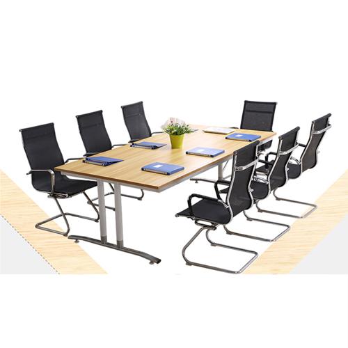 Daban Conference Table Set Image 4