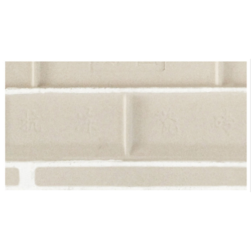 Courtyard Cultural Stone Wall Tile