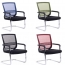 Chromium Mesh Backrest Armchair Image 4