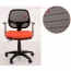 Executive Revolving Hydraulic Chair Image 7