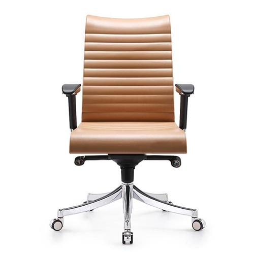 Executive PU Foam Office Chair