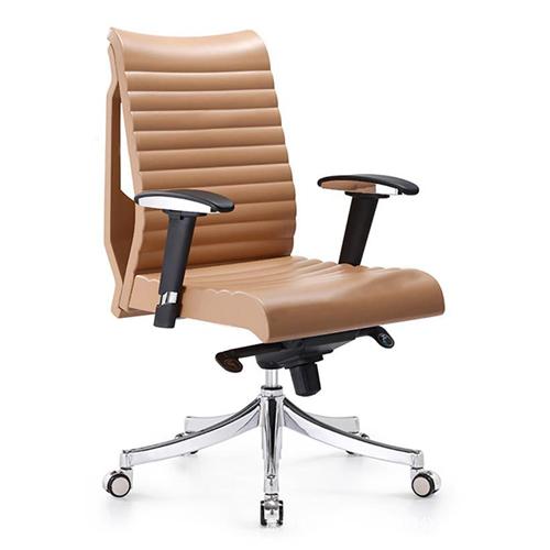 Executive PU Foam Office Chair Image 1
