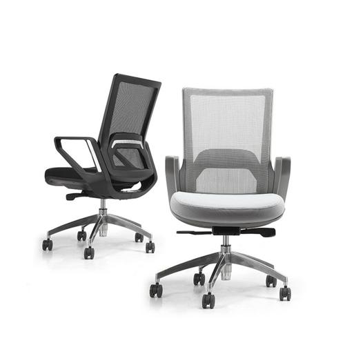 Rotary Executive Mesh Chair