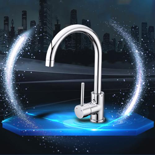 C-Spout Design Sink Mixer Tap