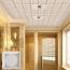 Artistic Aluminum Ceiling Tile