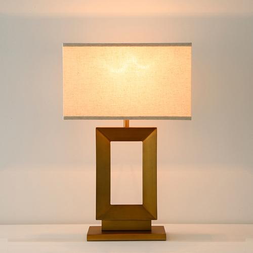 Open Rectangular Form Table Lamp