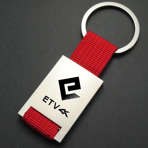 Custom Woven Fabric Metal Keychain Image 3