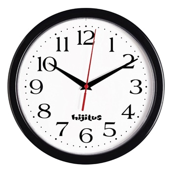 Silent Non Ticking Wall Clock